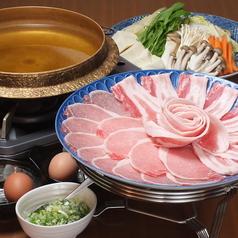 三士 さんじ 横浜ベイクォーター店のおすすめ料理1