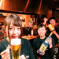 +500円で焼酎全種飲み放題のプレミアム飲み放題に!