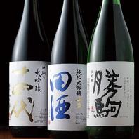 日本酒の品揃えは長良地区随一!?