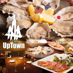 アップタウン Up Townの写真