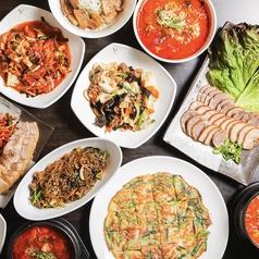 韓国料理 豚サランのおすすめ料理1
