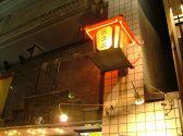 入り口の街燈が目印です