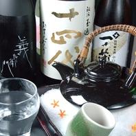 日本酒も豊富!