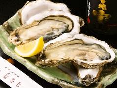 料理メニュー写真大岩牡蠣(1個)