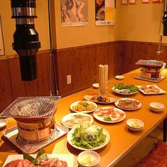 ぶち 福山駅前店 ホルモン焼肉の雰囲気1