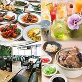 本格アジアン料理 南洋印象の詳細
