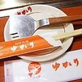 【ゆったり空間】和風だし×洋風だしのWスープで作る 老舗お好み焼きをどうぞ!
