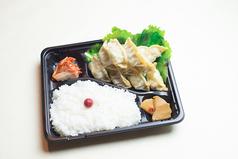 十勝北海道生産者直送 宴の一心のおすすめテイクアウト2