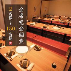 かりん 天神大名店の雰囲気3