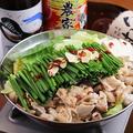 料理メニュー写真豚もつ鍋【小】