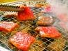 炭火網焼 もりやのおすすめポイント2