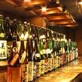 季節と共に変わりゆく限定酒、「いつもの!」定番酒。お好みの一本を見つけてください。