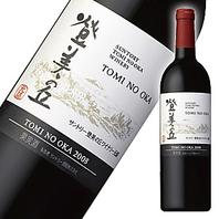 『日本ワイン』にこだわり