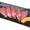 焼肉乃上州 敷島店のおすすめポイント3