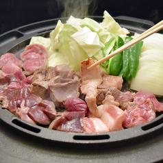 料理メニュー写真鉄板豚ホルモン焼肉