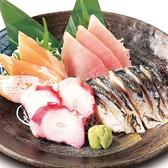 笑笑 淵野辺北口駅前店のおすすめ料理3