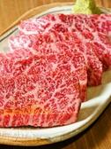牛屋 Hiko Berのおすすめ料理2