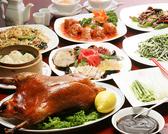 中国飲茶 楼蘭 上野のグルメ