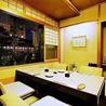 日本料理 八幸のおすすめポイント2