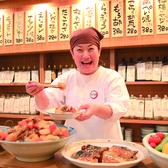 明るく笑顔のお母さんがお出迎え♪一つ一つ心を込めて作るお料理で安心できるひとときをお過ごしください★