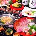 旬彩 菜々つ星のおすすめ料理1