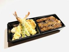 十勝北海道生産者直送 宴の一心のおすすめテイクアウト3
