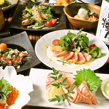 鮨・島居酒屋 じごろのおすすめ料理1