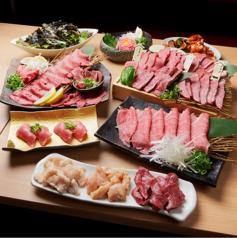 焼肉処 肉匠 一房 ICHIBOのおすすめ料理1