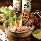 地酒と個室 風見鶏のおすすめ料理3