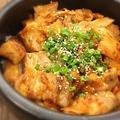 料理メニュー写真石焼豚キムチ丼