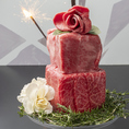 「肉の宝」京都平井牛&アーティスティックでムーディーな空間が当店の魅力!彩り豊かなバラエティー豊富なユッケや、豪快に炙りあげる肉寿司、デートや誕生日などの各種お祝いシーンにもピッタリの肉ケーキでなどなど、様々なシーンにおいても差別化ができるような、クオリティの高いメニューの数々。ぜひご賞味ください。