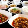 陳建一麻婆豆腐 みなとみらいランドマーク店のおすすめポイント3
