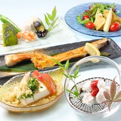 飛騨の里 八王子店のおすすめ料理2