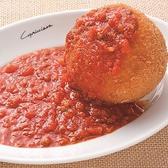 カプリチョーザ ビビ BiVi 二条店のおすすめ料理3
