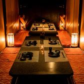 全室個室 和食とお酒 吟楽 GINRAKU 上本町店の雰囲気2