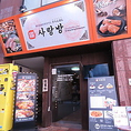 メニューは日本語、韓国語、英語、中国語をご用意しております。お気軽にお問合せください♪