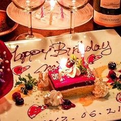 誕生日や女子会、歓送迎会に・・・!メッセージプレートでサプライズ