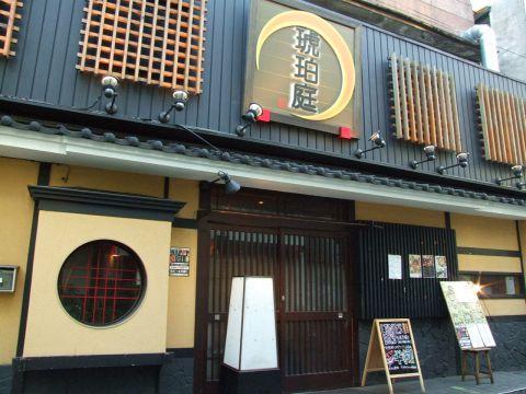 【登戸】恋バナもOK!女子会におすすめの個室がある居酒屋特集