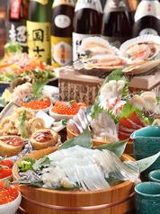 北海道物産 立川店
