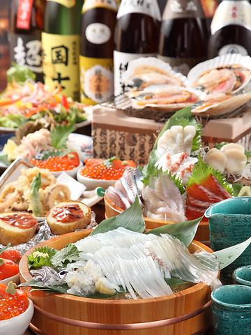 ★北海道物産・東京立川