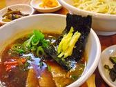 ばり馬 五日市皆賀店のおすすめ料理3