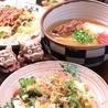 沖縄料理ヤンバルのおすすめポイント1