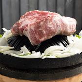 大衆ジンギスカン酒場 ラムちゃん 船橋店のおすすめ料理2