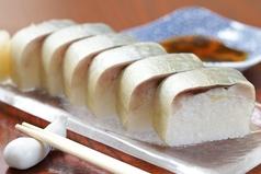 大磯 八戸のおすすめ料理3