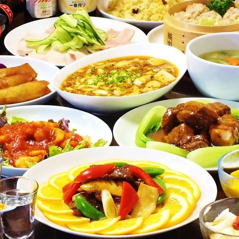 お子様連れも大歓迎。下赤塚にある、明るく楽しい雰囲気のアットホームな中華料理店。