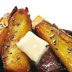 焼き芋フライのはちみつバター