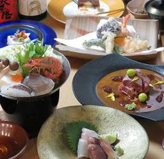 日本料理 虎司のおすすめ料理1