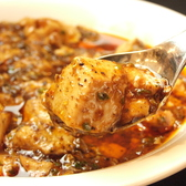 陳建一麻婆豆腐 みなとみらいランドマーク店のおすすめ料理2