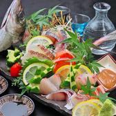 想作居酒屋 KAKURE 大名店のおすすめ料理2