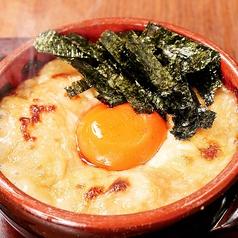 鹿児島県阿久根産 いわしの丸干し/とろろ芋のチーズ焼